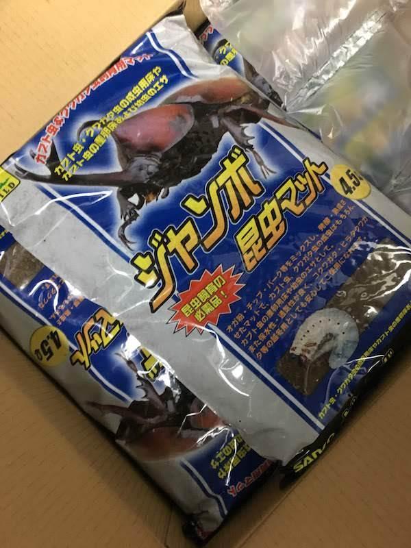 ジャンボ昆虫マット4.5リットルを1袋183円で9袋購入