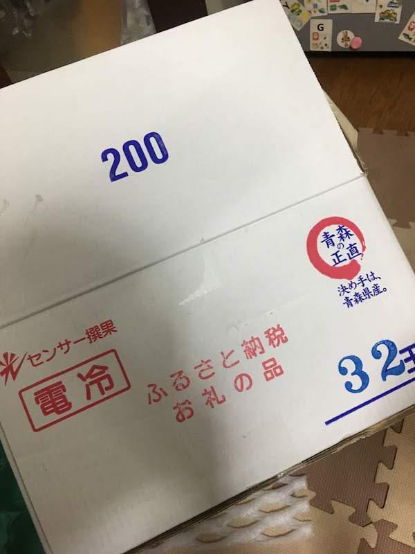 有限会社黒田青果の家庭用トキりんご10kgはおすすめである
