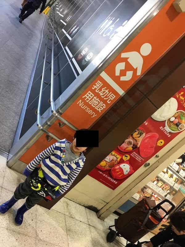 小さい子供づれでの電車内での時間つぶし方法