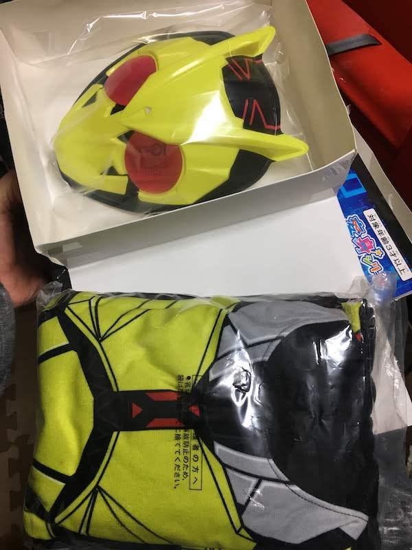 仮面ライダーゼロワン DX変身スーツ
